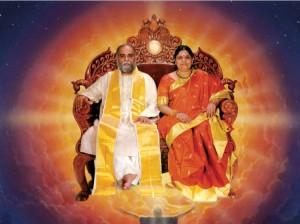 Sri AmmaBhagavan als Paramatma Bhagavathi Bhagavan